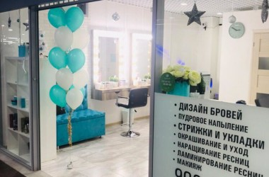 Открытие студии i'BROW boutique!