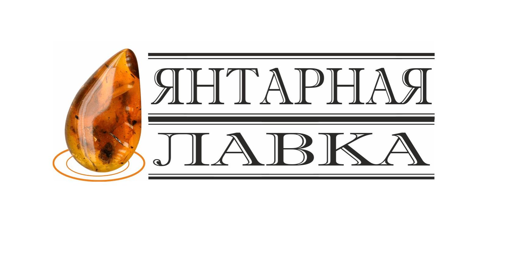 Янтарная лавка в ТРК Адмирал