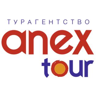Турагентство ANEX Tour <br> Временно приостановило работу