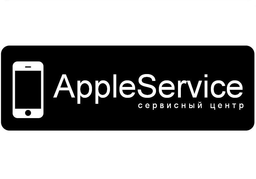 AppleService